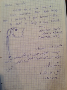 From Farah & Nabeel NYK